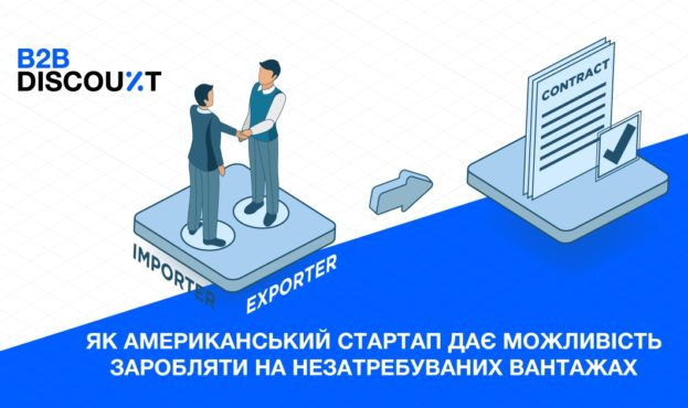 06_1200х600_укрАгро