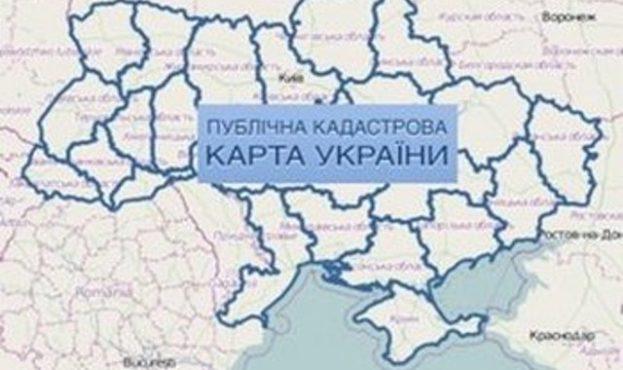 publichna-kadastrova-karta-1