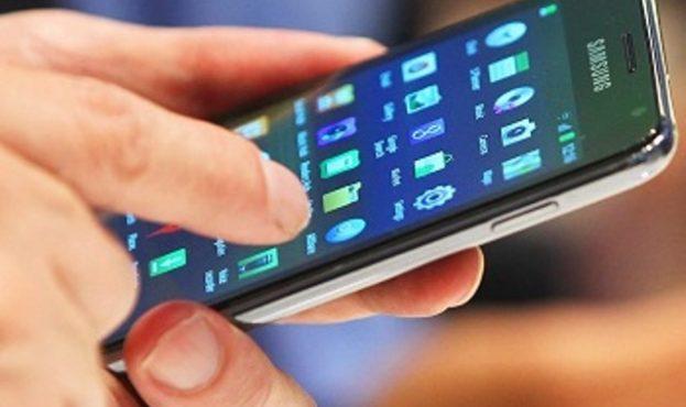 mobilnyj